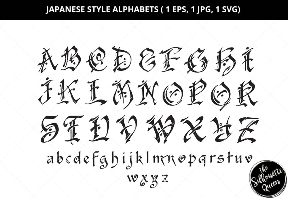 Japanese Style Alphabets Silhouette Vector